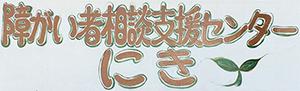 niki_t